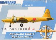 Anigrand Craftswork  1/144 Nakajima G8N-1 Renzan ANIG4053