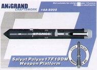 Anigrand Craftswork  1/144 Salyut Polyus- Orbital Weapons Platform ANIG5005