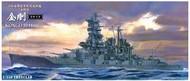 Aoshima  1/350 Ironclad IJN Battleship Kongo Super Dreadnought 1944 Updated Version AOS10945
