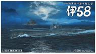 Aoshima  1/350 Ironclad I58 IJN Submarine AOS12253