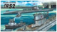 Aoshima  1/350 Ironclad I52 IJN Submarine AOS12260