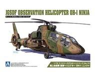 Aoshima  1/72 OH1 Ninja JGSDF Observation Helicopter AOS14349