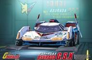 Aoshima  1/24 Cyber Formula #20 Sugo Asurado GSX Race Car (Anime Version) (New Tool) AOS15407