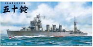 Aoshima  1/350 Ironclad IJN Light Cruiser Isuzu AOS2872