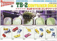 Aoshima  1/350 International Rescue Thunderbirds: TB2 Container Dock Set AOS3541