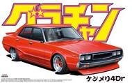 Aoshima  1/24 Nissan Skyline 1000 GT-X Car AOS42717