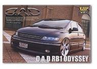 Aoshima  1/24 2001 Honda Odyssey Minivan AOS47958
