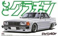 Aoshima  1/24 Nissan Skyline 2000GT-E/S 4-Door Sedan - Pre-Order Item AOS48290