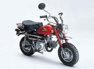 Aoshima  1/12 Honda Monkey Dirt Bike AOS48771