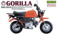 Aoshima  1/12 Honda Gorilla Dirt Bike AOS48788
