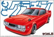 Aoshima  1/24 1980s Toyota Celica LB 2-Door Car AOS49198