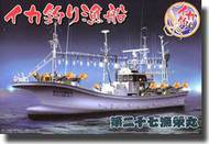 Aoshima  1/64 Squid Fishing Boat AOS50309