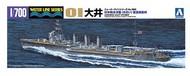 Aoshima  1/700 Japanese Light Cruiser Oi Waterline AOS51337