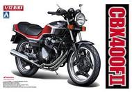 Aoshima  1/12 Honda CBX400FII Motorcycle AOS51672