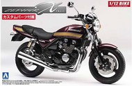 Aoshima  1/12 Kawasaki ZephyrX Motorcycle AOS51689