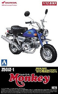 Aoshima  1/12 1978 Honda Monkey Custom Dirt Bike AOS52204