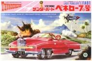 Aoshima  1/32 Thunderbirds: Lady Penelopes FAB1 Rolls Royce Car - Pre-Order Item AOS5231