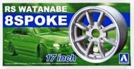 Aoshima  1/24 RS Watanabe 8-Spoke 17 Tire & Wheel Set (4) AOS52433