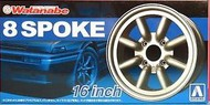 "Aoshima  1/24 Watanabe 8-Spoke 16"" Tire & Wheel Set (4) AOS52488"
