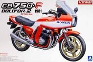 1981 Honda CB750F Bold'OR2 Option Version Motorcycle* #AOS53126