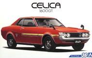 Aoshima  1/24 1972 Toyota Celica 1600GT 2-Door Car - Pre-Order Item AOS53188