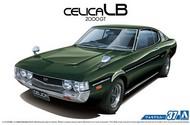 Aoshima  1/24 1977 Toyota Celica LB 2000GT 2-Door Car - Pre-Order Item AOS53195