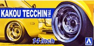 Aoshima  1/35 1/24 Kakou Tecchin Type-1 14� Tire & Wheel Set (4) AOS53232