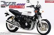 Aoshima  1/12 1994 Yamaha XJR400R Motorcycle w/Custom Parts AOS53263