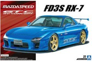 Aoshima  1/24 1999 Mazda RX-7 GT-C 2-Door Car w/Custom Gold Wheels AOS53584