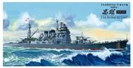 Aoshima  1/350 Ironclad IJN Heavy Cruiser Takao 1942 Updated Edition AOS540