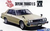 1979 Nissan Skyline 2000GT-E/S 4-Door Sedan #AOS54215