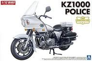 Aoshima  1/12 Kawasaki KZ1000 Police Motorcycle AOS54598