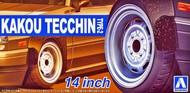 """Aoshima  1/24 Kakou Tecchin Type-2 14""""� Tire & Wheel Set (4) AOS54680"""