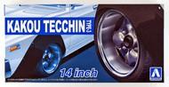 """Aoshima  1/24 Kakou Tecchin Type-3 14""""� Tire & Wheel Set (4) AOS54697"""