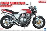 Aoshima  1/12 Honda CB400 Super4 1992 Model Motorcycle w/Custom Parts AOS55144