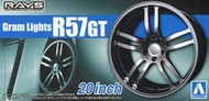 Aoshima  1/24 Gram Lights R57GT 20� Tire & Wheel Set (4) AOS55151