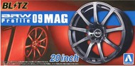 Aoshima  1/24 BRW Profile 09 MAG 20� Tire & Wheel Set (4) AOS55182