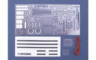 Aoshima  1/24 Lamborghini Huracan Performance Photo-Etched Detail Parts AOS56011