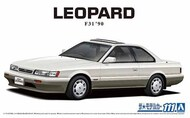1990 Nissan V30T Wincam Turbo 2-Door Car - Pre-Order Item* #AOS57391
