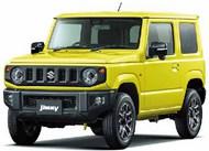 Aoshima  1/32 Suzuki Jimny Jeep (Snap Molded in Yellow) (New Tool) AOS57766