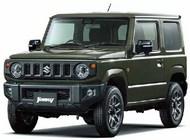 Aoshima  1/32 Suzuki Jimny Jeep (Snap Molded in Green) (New Tool) AOS57773