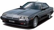 1984 Nissan DR30 Skyline HT2000 Turbo Intercooler RS-X 2-Door Car - Pre-Order Item #AOS58787