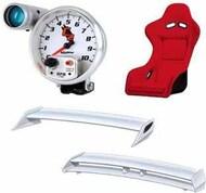 Wing & Custom Parts Set: tachometer, 2 rear wings, bucket seat #AOS59739