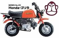 Aoshima  1/12 1978 Honda Gorilla Dirt Bike AOS61688