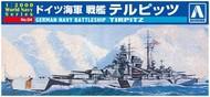 Aoshima  1/2000 German Tirpitz Battleship AOS9352