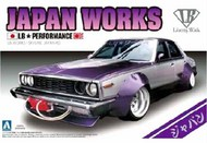 Aoshima  1/24 Nissan Skyline LB-Works 4-Door Car AOS9802