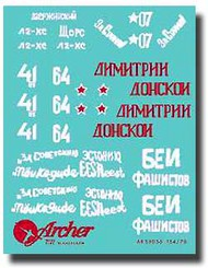 Archer Fine Transfers  1/48 Soviet WWII T-34/76 Model 1942 Turret Markings (White & Red) AFT48036