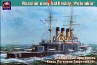 ARK Models  1/400 Prince Potemkin Tavrichesky Russian Navy Battleship AKM40003