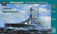 'Arkhangelsk' Soviet Navy Battleship #AKM40005