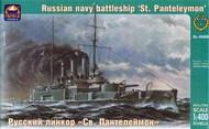Ark Models  1/400 St. Panteleymon Soviet navy battleship AKM40009